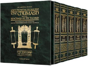 The Milstein Edition Chumash with the Teachings of the Talmud Slipcased 5 Volume Set [Hardcover]
