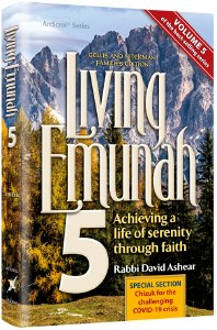Living Emunah Volume 5 [Hardcover]