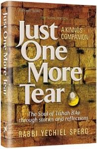 Just One More Tear A Kinnos Companion Kahn Edition [Hardcover]