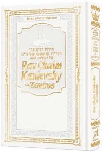 Rav Chaim Kanievsky on Zemiros Jaffa Family Edition White [Hardcover]