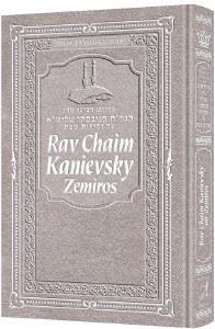 Rav Chaim Kanievsky on Zemiros Jaffa Family Edition Silver [Hardcover]
