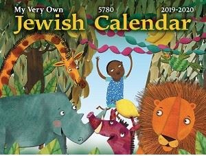My Very Own Jewish Calendar 5780/2019-2020
