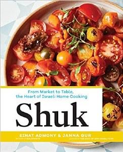 Shuk Cookbook [Hardcover]