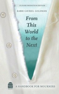 From This World To The Next [Hardcover]