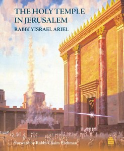 The Holy Temple in Jerusalem [Hardcover]