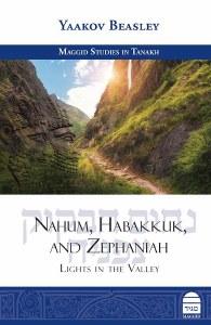 Maggid Studies in Tanakh Nahum Habakkuk and Zephaniah [Hardcover]