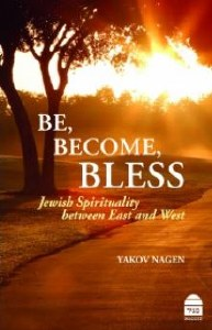 Be, Become, Bless [Paperback]