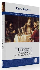 Esther Power Fate and Fragility in Exile [Hardcover]
