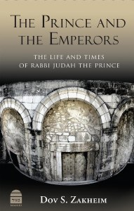 The Prince and the Emperors [Hardcover]