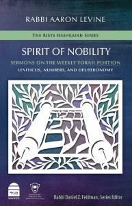 Spirit of Nobility Volume 2 [Hardcover]