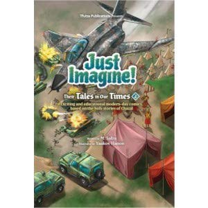 Just Imagine! Their Tales in Our Times Volume 2 [Hardcover]