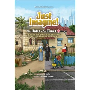 Just Imagine! Their Tales in Our Times Volume 3 [Hardcover]
