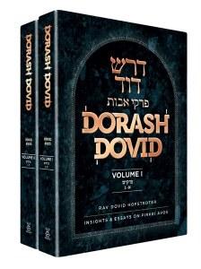 Dorash Dovid Pirkei Avos Slipcased 2 Volume Set English [Hardcover]