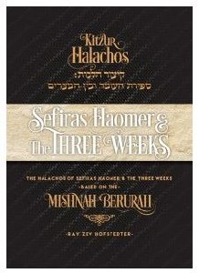 Kitzur Halachos Sefiras Haomer and the Three Weeks [Hardcover]