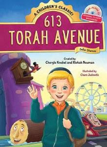 613 Torah Avenue Shemos Book and CD [Hardcover]