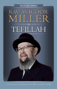 Rav Avigdor Miller on Tefillah [Hardcover]