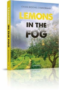 Lemons In the Fog [Hardcover]