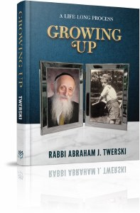 Growing Up [Hardcover]