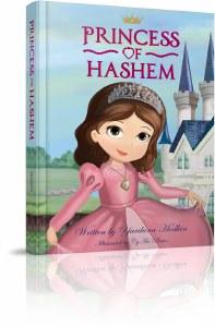 Princess of Hashem [Hardcover]