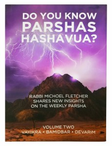 Do You Know Parshas Hashevua? Volume 2 Vayikra Bamidbar and Devarim [Hardcover]