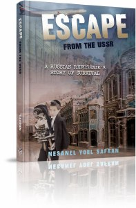 Escape from the USSR [Hardcover]