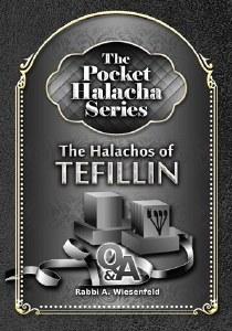 The Pocket Halacha Series: The Halachos of Tefillin [Paperback]