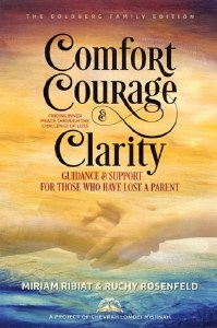 Comfort Courage and Clarity [Paperback]