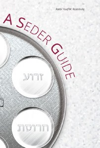 A Seder Guide Personal Size [Hardcover]