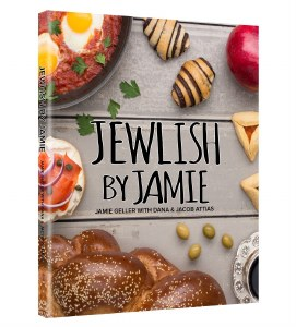 Jewlish By Jamie Cookbook [Hardcover]