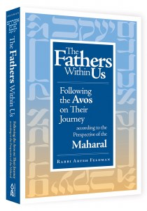 The Fathers Within Us [Hardcover]