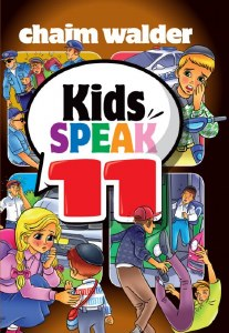 Kids Speak 11 [Hardcover]