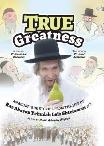 True Greatness [Hardcover]