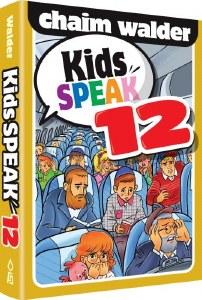 Kids Speak 12 [Hardcover]