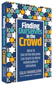 Finding Ourselves in the Crowd [Paperback]