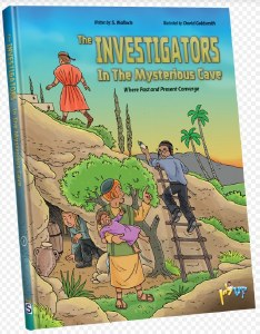 The Investigators in the Mysterious Cave  Comics Book [Hardcover]