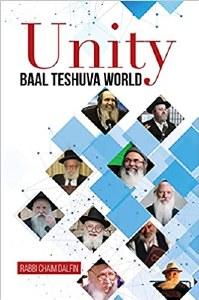 Unity Baal Teshuva World [Hardcover]