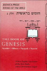 Bible - Torah: Genesis Volume 3 [Hardcover]