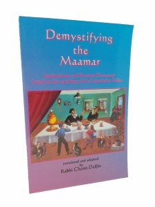Demystifying the Maamar [Paperback]