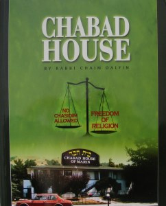 Chabad House [Paperback]