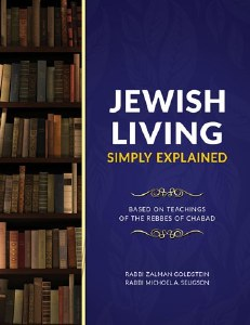 Jewish Living Simply Explained [Hardcover]