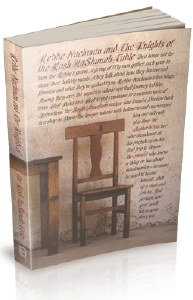 Rebbe Nachman and the Knights of the Rosh Hashanah Table [Paperback]