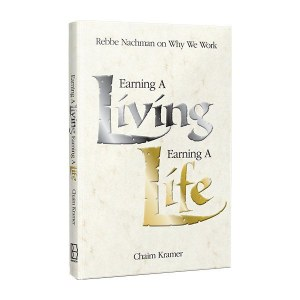 Earning A Living, Earning A Life [Paperback]