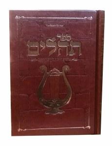 Illustrated Tehillim Leatherette Full Size Raskin Edition