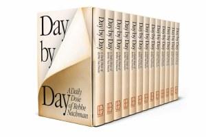 Day by Day Chok Breslov 13 Volume Slipcased Set [Paperback]