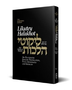 Likutey Halakhot Volume 1 [Hardcover]