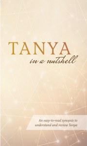 Tanya in a Nutshell [Paperback]