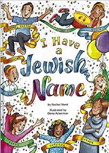 I Have a Jewish Name [Hardcover]