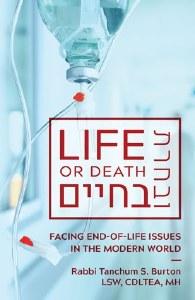 Life or Death [Paperback]