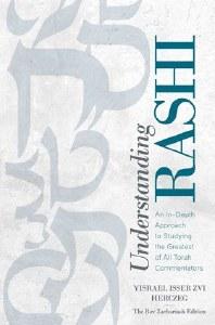 Understanding Rashi [Hardcover]