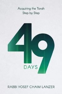 Forty Nine Days [Hardcover]